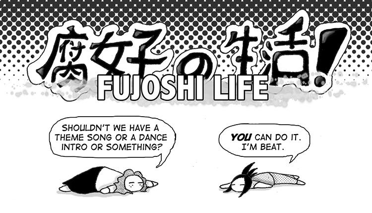 fujoshi-no-seikatsu