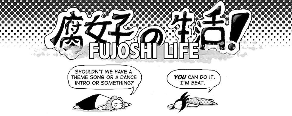 fujoshi-no-seikatsu-thin